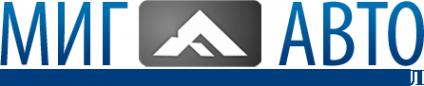 Логотип компании МиГ-Авто