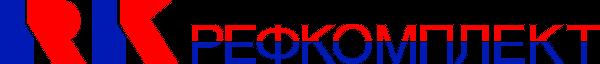 Логотип компании РЕФКОМПЛЕКТ