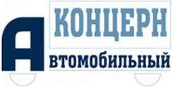 Логотип компании Автомобильный концерн