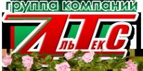 Логотип компании Альтекс