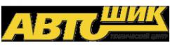 Логотип компании АвтоШик