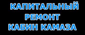 Логотип компании Вираж