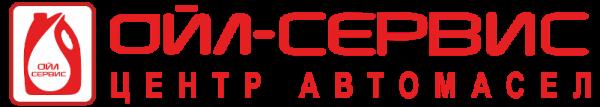 Логотип компании Ойл-Сервис