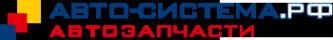 Логотип компании Авто-система