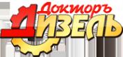 Логотип компании АВТОРЕМОНТНЫЙ ЗАВОД ДОКТОРЪ ДИЗЕЛЬ