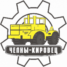 Логотип компании Челны-Кировец