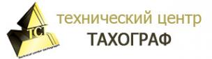 Логотип компании Тахограф