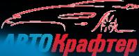 Логотип компании Автокрафтер