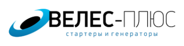 Логотип компании Велес-Плюс