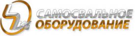 Логотип компании Самосвальное оборудование
