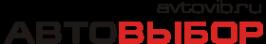 Логотип компании АвтоВыбор