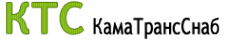 Логотип компании КамаТрансСнаб