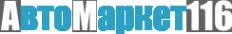 Логотип компании АвтоМаркет116