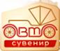 Логотип компании Автосувенир