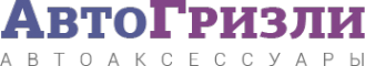 Логотип компании АвтоГризли