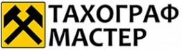 Логотип компании Тахограф Мастер