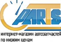 Логотип компании Партс