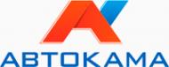 Логотип компании АВТОКАМА