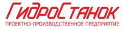 Логотип компании Гидростанок