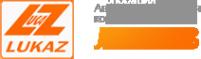 Логотип компании ЛУКАЗ