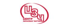 Логотип компании Центр запасных частей