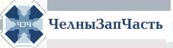Логотип компании ЧелныЗапЧасть