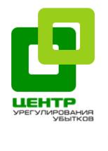 Логотип компании ЦЭО