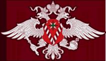 Логотип компании Отдел Управления Федеральной миграционной службы России по Республике Татарстан