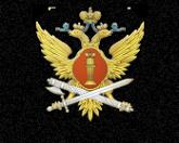 Логотип компании Уголовно-исполнительная инспекция УФСИН России по Республике Татарстан