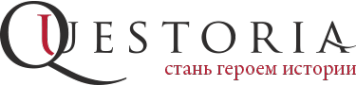 Логотип компании Questoria