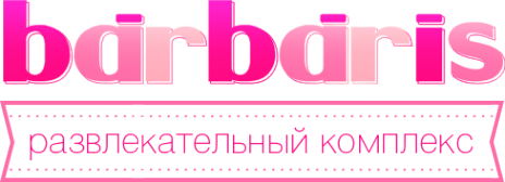 Логотип компании Барбарис