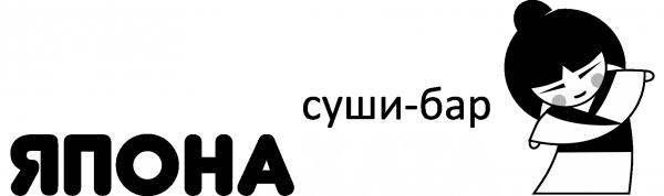 Логотип компании Япона Хата