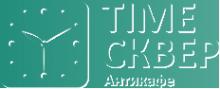 Логотип компании Тайм-сквер