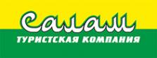 Логотип компании Горячие туры