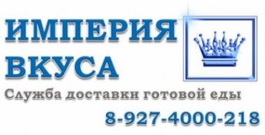 Логотип компании Uli