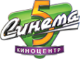 Логотип компании Синема 5-Сити Молл