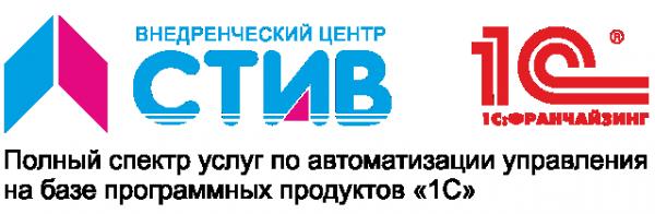 Логотип компании Внедренческий центр СТиВ