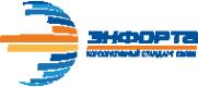 Логотип компании ЭНФОРТА