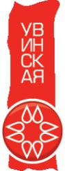 Логотип компании Увинская жемчужина