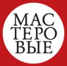 Логотип компании Мастеровые