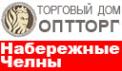 Логотип компании ОптТорг