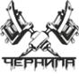 Логотип компании ЧЕРНИЛА
