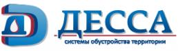 Логотип компании ДЕССА