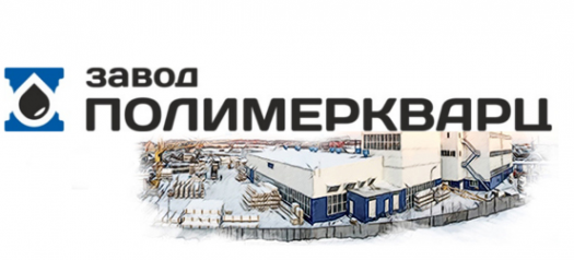 Логотип компании Завод Полимеркварц