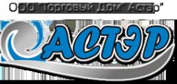 Логотип компании Астэр