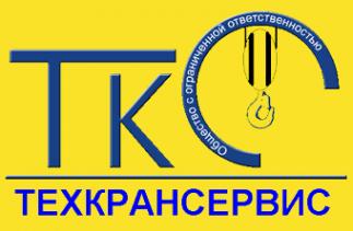Логотип компании Техкрансервис