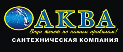 Логотип компании АКВА