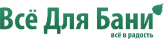 Логотип компании Всё Для Бани