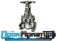 Логотип компании ПромАрматура