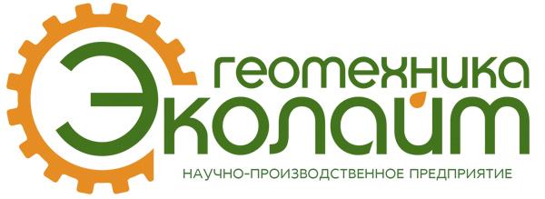 Логотип компании Эколайт-СпецТехника